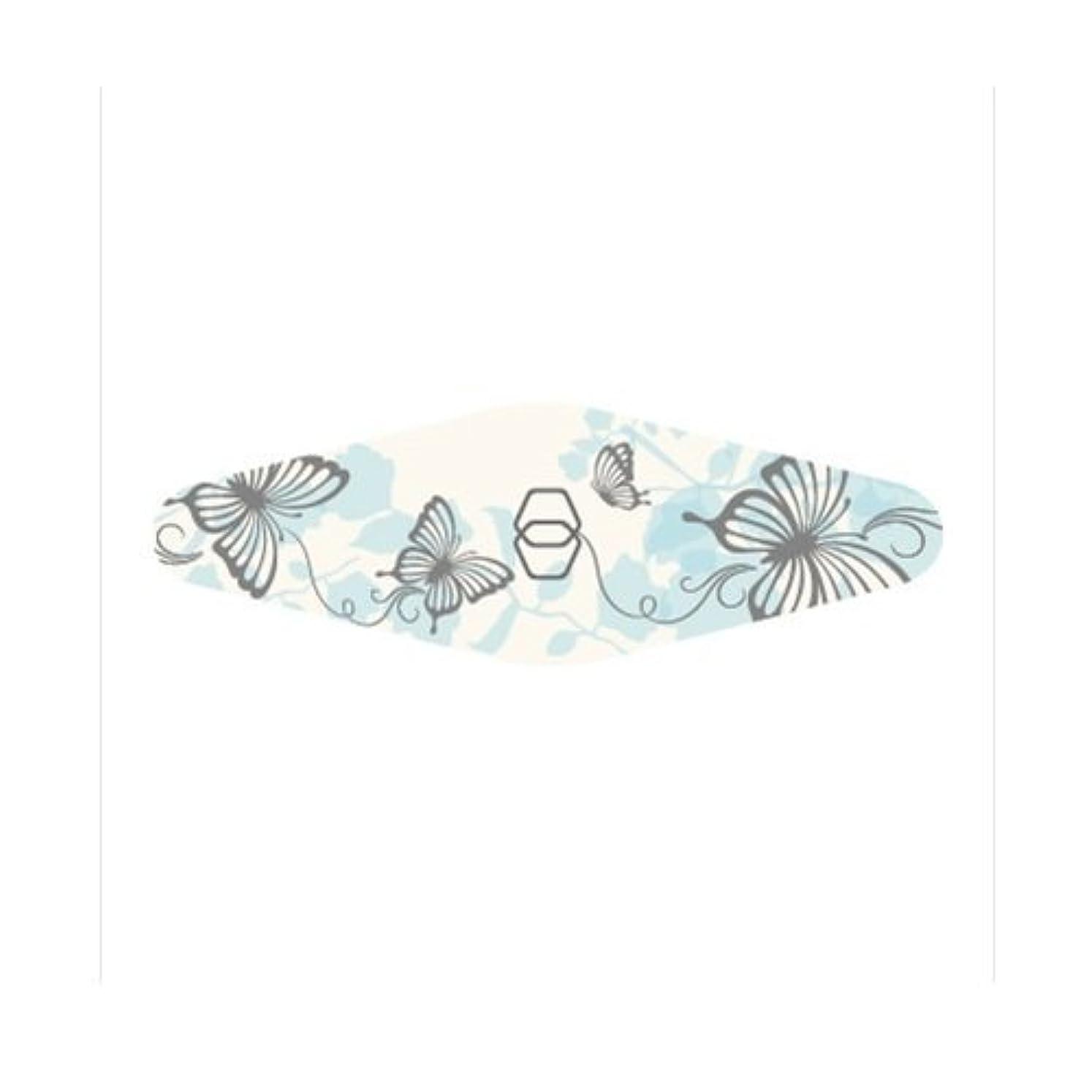 ダルセット祭り検査GOEI DIAMOND ダイヤモンド爪やすり キャリー(ブルー蝶々)