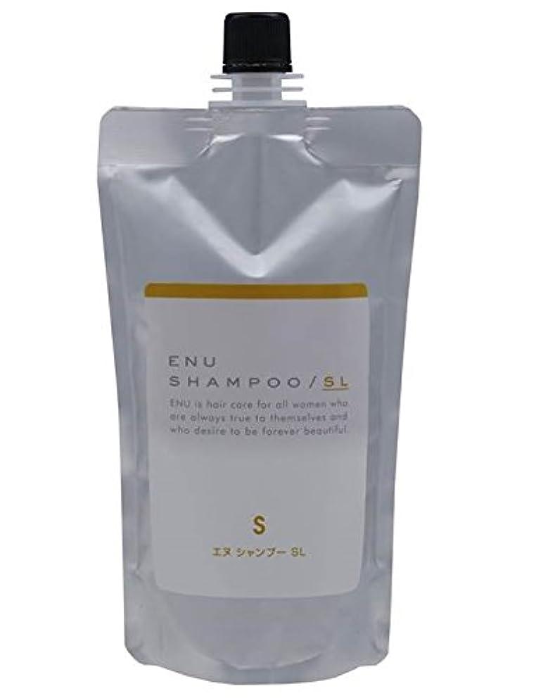 構想する識別する商業の中野製薬  ENU エヌ シャンプー SL レフィル 400ml