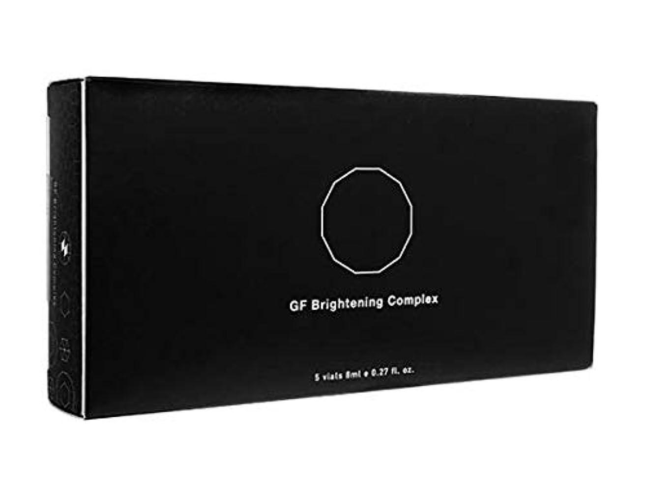食べる付き添い人売り手べネブ ブライトニング コンプレックス 8ml 5本 (Benev) GF Brightening Complex