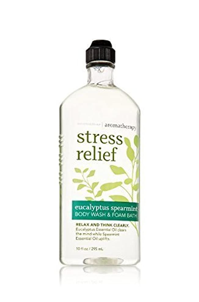 ミンチ平均通知Bath & Body Works Aromatherapy Body Wash with Free Hand Sanitizer (Eucalyptus Spearmint) [並行輸入品]