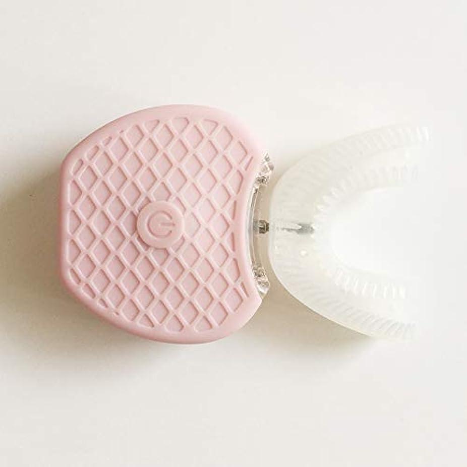 政令ピザショルダーProfeel 360度U字型超音波歯ブラシ、電動歯ブラシ、美白の歯のマッサージマッサージUSB