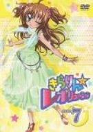 きらりん☆レボリューション STAGE 7 [DVD]