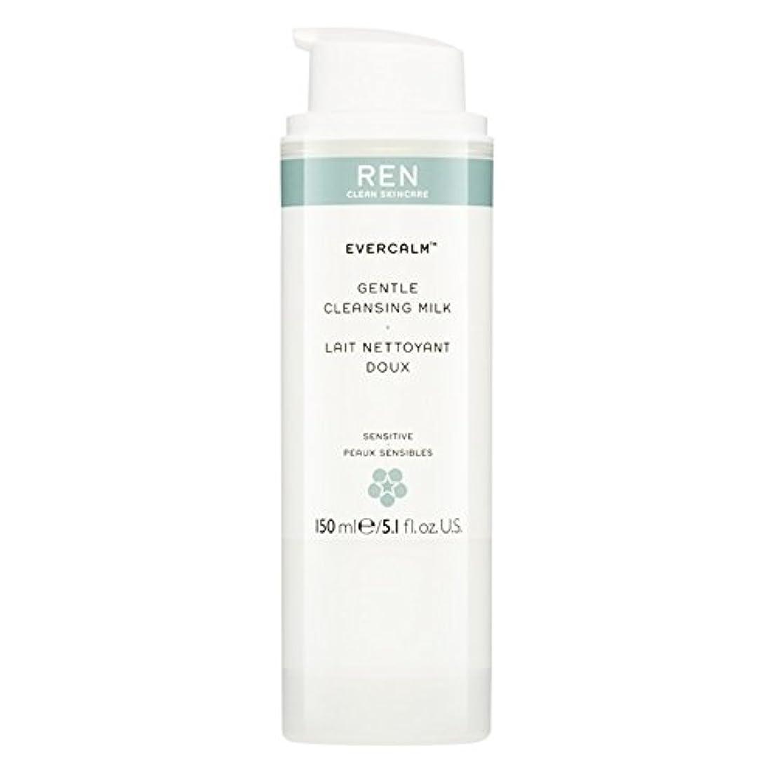 Ren Evercalm優しいクレンジングミルク、150ミリリットル (REN) (x2) - REN Evercalm Gentle Cleansing Milk, 150ml (Pack of 2) [並行輸入品]