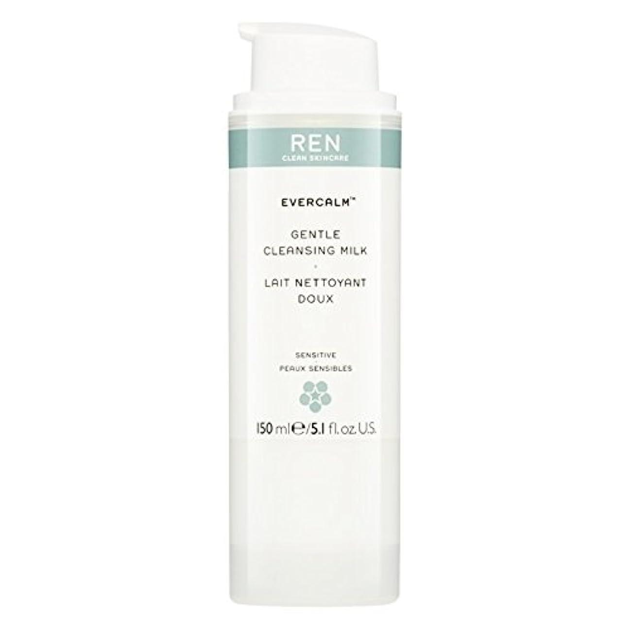 泣くおもちゃひどいRen Evercalm優しいクレンジングミルク、150ミリリットル (REN) (x6) - REN Evercalm Gentle Cleansing Milk, 150ml (Pack of 6) [並行輸入品]