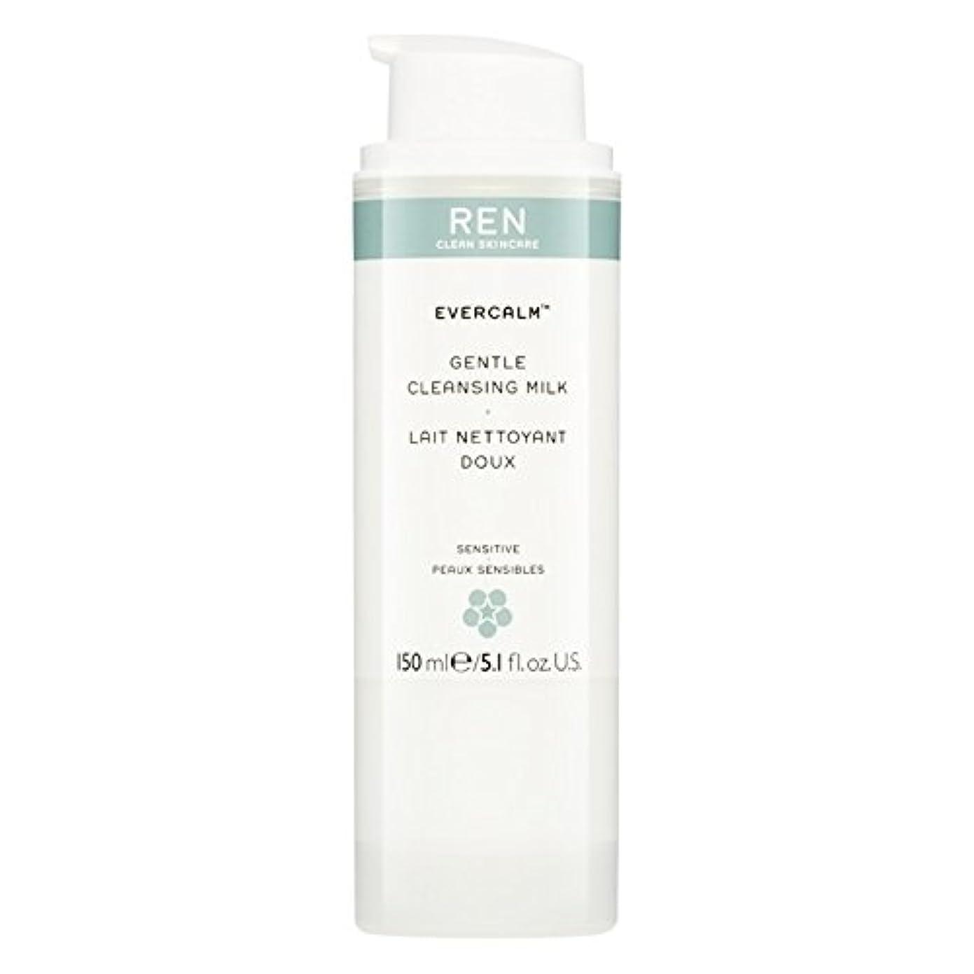 スナック賞涙Ren Evercalm優しいクレンジングミルク、150ミリリットル (REN) (x2) - REN Evercalm Gentle Cleansing Milk, 150ml (Pack of 2) [並行輸入品]