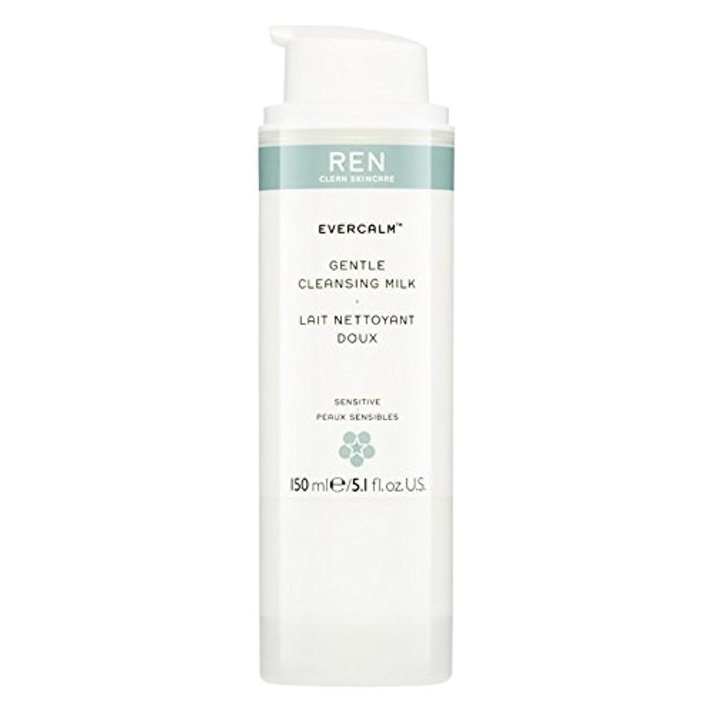 農夫時計固執Ren Evercalm優しいクレンジングミルク、150ミリリットル (REN) (x2) - REN Evercalm Gentle Cleansing Milk, 150ml (Pack of 2) [並行輸入品]