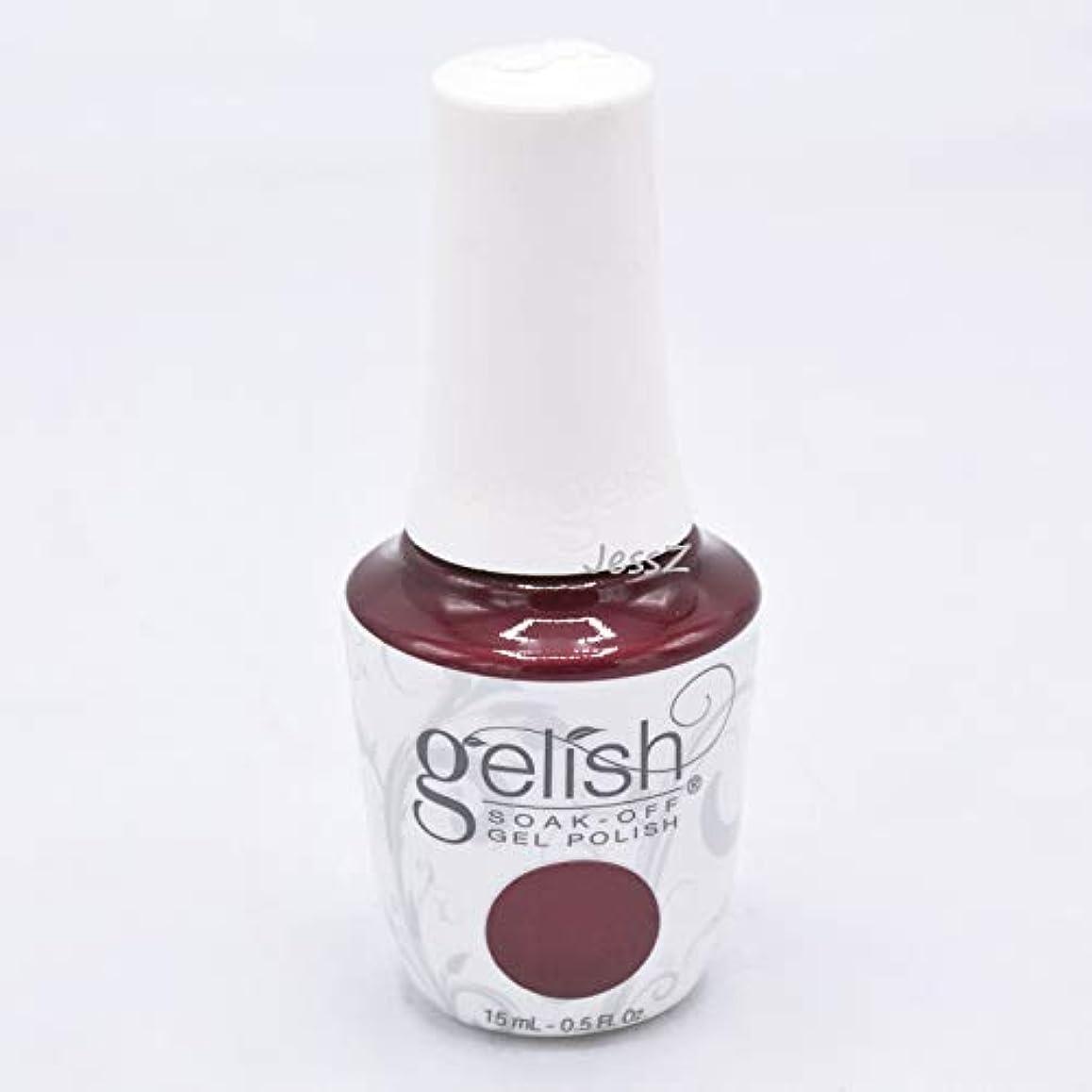 備品リスト火山Gelish Soak-Off Gel - African Safari Collection - Wanna Share a Tent? - 15 ml/05 oz
