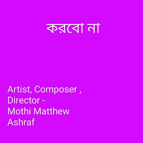Mothi Matthew Ashraf