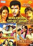 Mera Vachan Geeta Ki Kasam (1977) Dharam Kanta (1982) Kalicharan (1976) Format: DVD Format: DVD Label: Shemaroo Catalog No: DVD 3/1 510 DVD Region: All Region No Of Disks: 1 Video: NTSC