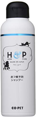 【動物用医薬部外品】ハーブ&ピュア皮フ病予防シャンプー200ml
