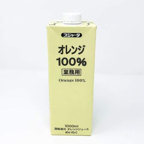 めいらく スジャータ Gオレンジジュース100% 2個