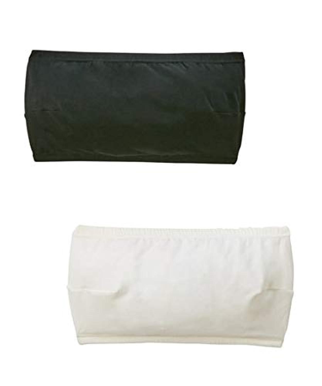 [nissen(ニッセン)] グラマーさん用ブラ カバー 2枚組 レディース