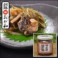 【海産物珍味の老舗】つぶ貝の松前漬120g/瓶入【産地おが和】