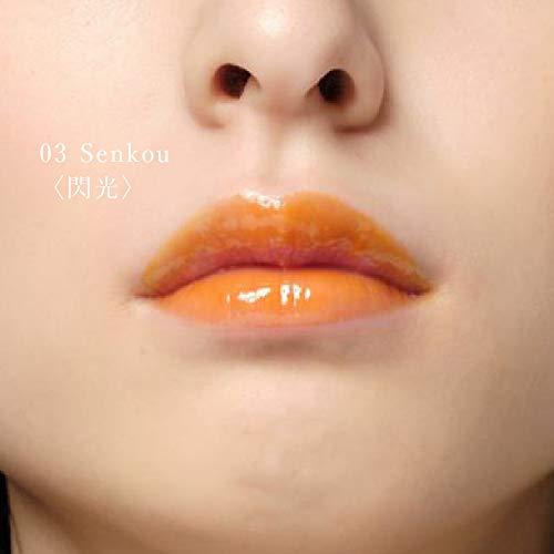 オサジ(OSAJI)ニュアンスリップグロス「立体的な唇/乾燥から守る敏感肌向け唇保護重ね使い美しい色艶透明感」4.7g/01Ashita〈明日〉