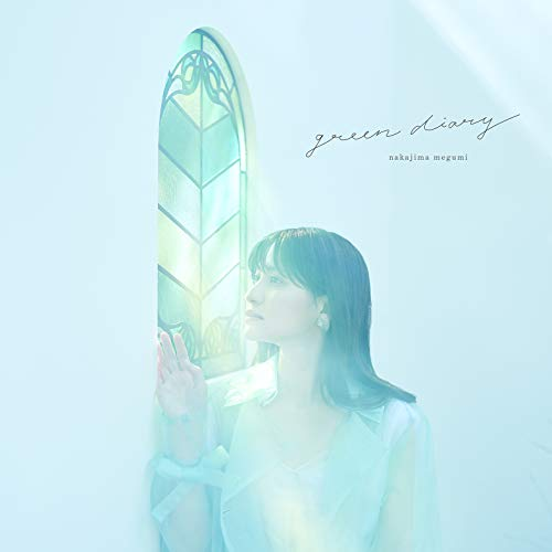 green diary [通常盤] [CD]