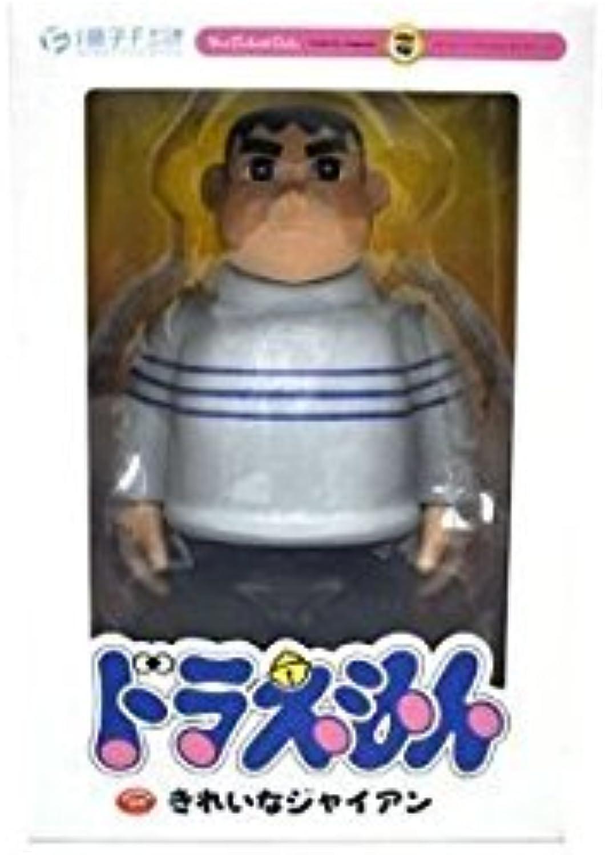 Gian beautiful Fujiko Doraemon limited figure (japan import)