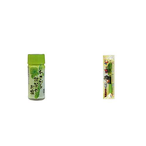 [2点セット] わさびと抹茶のお塩(30g)・さるぼぼ 癒しボールペン 【グリーン】