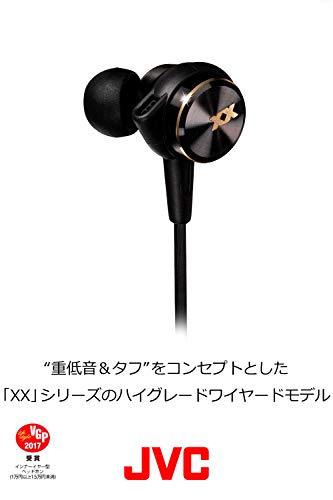 JVCケンウッド『XXHA-FX99X』