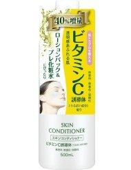 naris up skin conditioner - 1