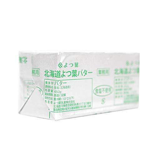 【業務用】よつ葉 北海道バター 無塩バター 450g×3個