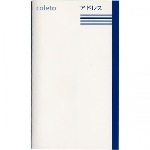 コレト手帳リーフ横罫 PBCL03-15
