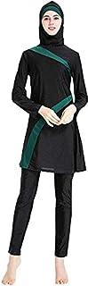بدلة سباحة للنساء مسلم بتغطية كاملة كاملة حجاب ملابس بحر إسلامية ملابس سباحة عربية بوركيني (اللون: أخضر، المقاس: كبير)