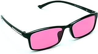 Pilestone Fox News Reported: Golden Mermaid GM-2 Color Blind Corrective Glasses (Color Blind Glasses)
