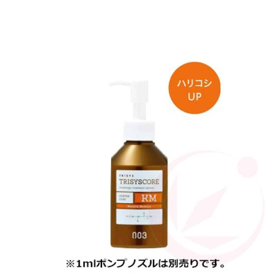 セールスマンハード通訳トリシスコア KM 150ml 【ナンバースリー】