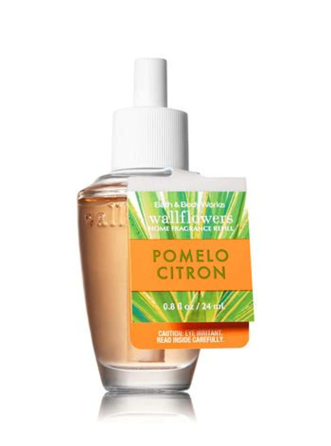 論争の的不利不良【Bath&Body Works/バス&ボディワークス】 ルームフレグランス 詰替えリフィル ポメロシトロン Wallflowers Home Fragrance Refill Pomelo Citron [並行輸入品]