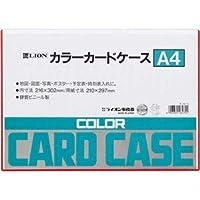(まとめ)ライオン事務器 カラーカードケース硬質タイプ A4 赤 塩化ビニール 262-70 1枚 【×30セット】