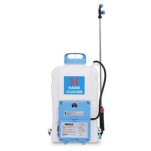 HAIGE 電動噴霧器 充電式 背負い式 バッテリー式 20リットル HG-KBS20L