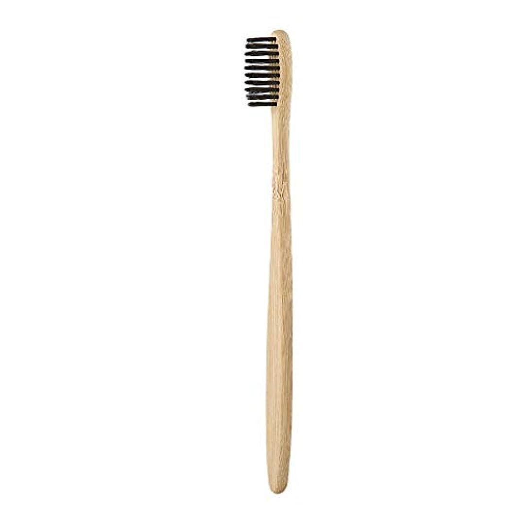 ウォーターフロントアメリカ公平な手作りの快適な環境に優しい環境歯ブラシ竹ハンドル歯ブラシ炭毛健康オーラルケア-ウッドカラー