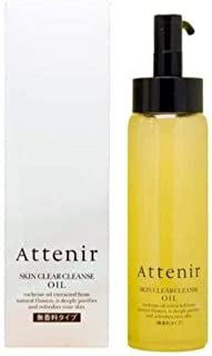 Attenir FANCL Skin Clear Cleanse Oil 175ml Makeup Remover