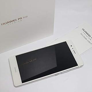 HUAWEI P9 lite PREMIUM SIMフリー white