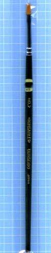 平筆 ハイ・セーブル 斜め2号 umHS402//文盛堂 特殊ナイロン仕様 プラモデル塗装用筆 腰の強さと弾力性にすぐれた筆です