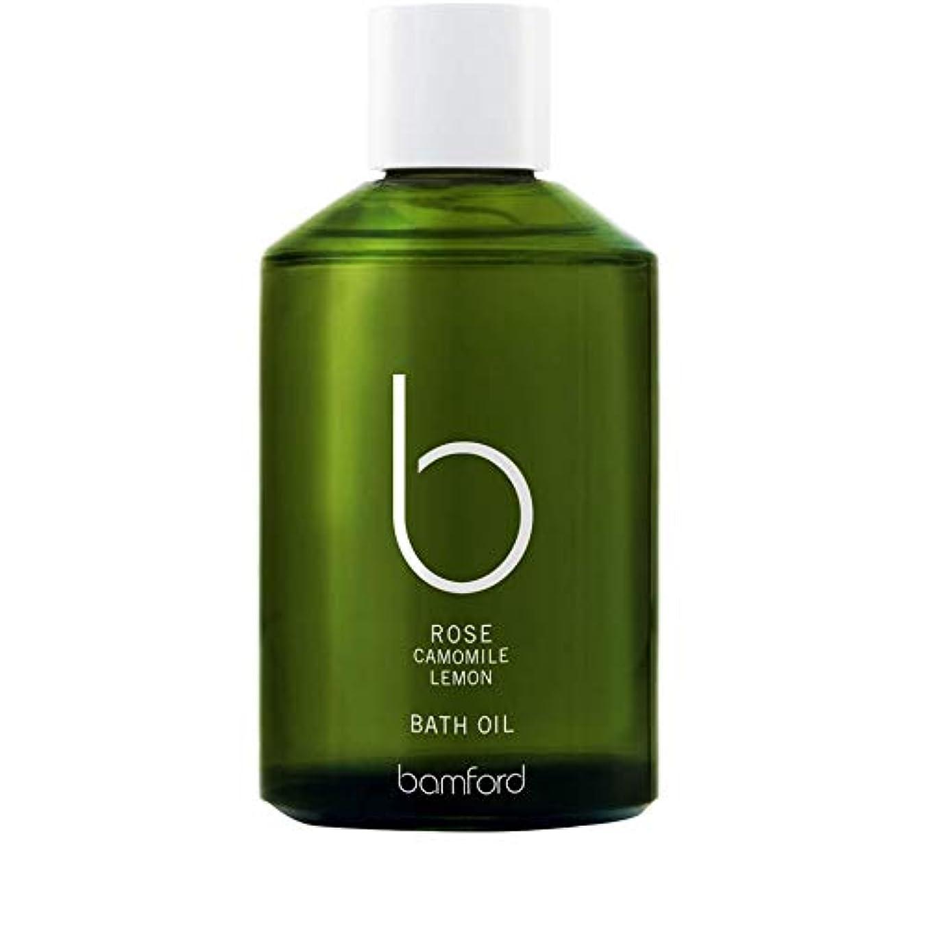 正当な豪華なパトロール[Bamford ] バンフォードは、バスオイル250ミリリットルをバラ - Bamford Rose Bath Oil 250ml [並行輸入品]