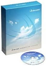 Fluke Networks AM/A4016-UGD AirMagnet Survey Express to Pro Software Upgrade, For AirMagnet Survey