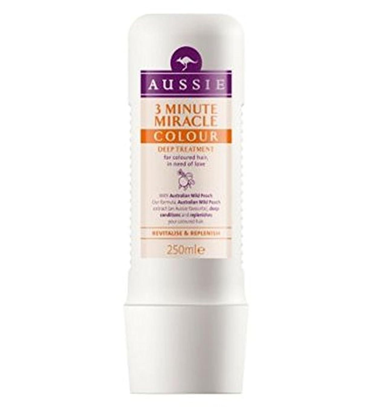 放射性連想好みオージー3分の奇跡色の深い処理250ミリリットル (Aussie) (x2) - Aussie 3 Minute Miracle Colour Deep Treatment 250ml (Pack of 2) [並行輸入品]