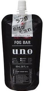 (2016年春の新商品)(資生堂)ウーノ フォグバー しっかりデザイン(つめかえ用) 80ml