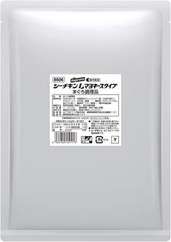 スマートマットライト はごろも シーチキンLマヨネーズタイプ 1kg (8606)
