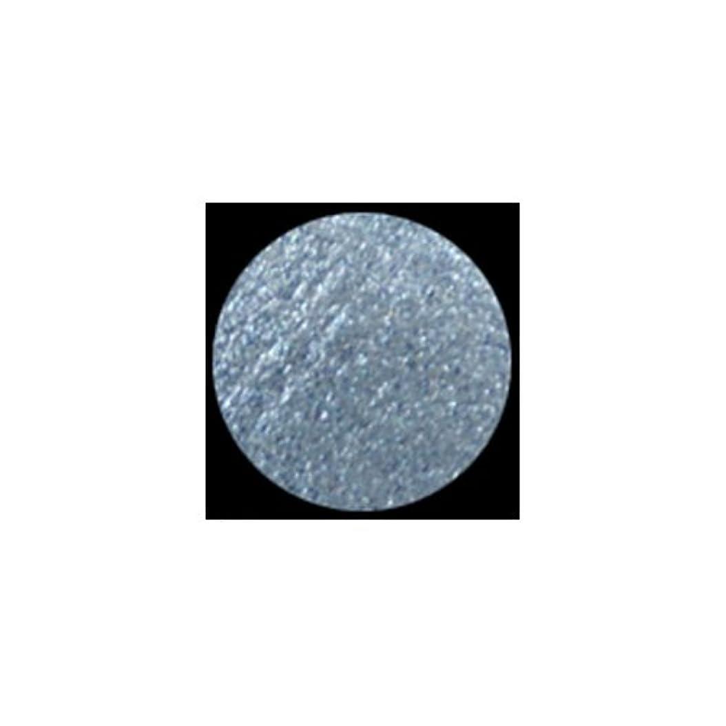 合計反応する植木(3 Pack) KLEANCOLOR American Eyedol (Wet/Dry Baked Eyeshadow) - Glitter Sapphire (並行輸入品)