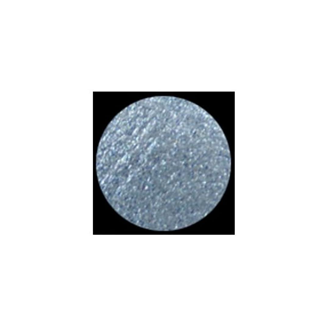 円形休眠バスト(6 Pack) KLEANCOLOR American Eyedol (Wet/Dry Baked Eyeshadow) - Glitter Sapphire (並行輸入品)
