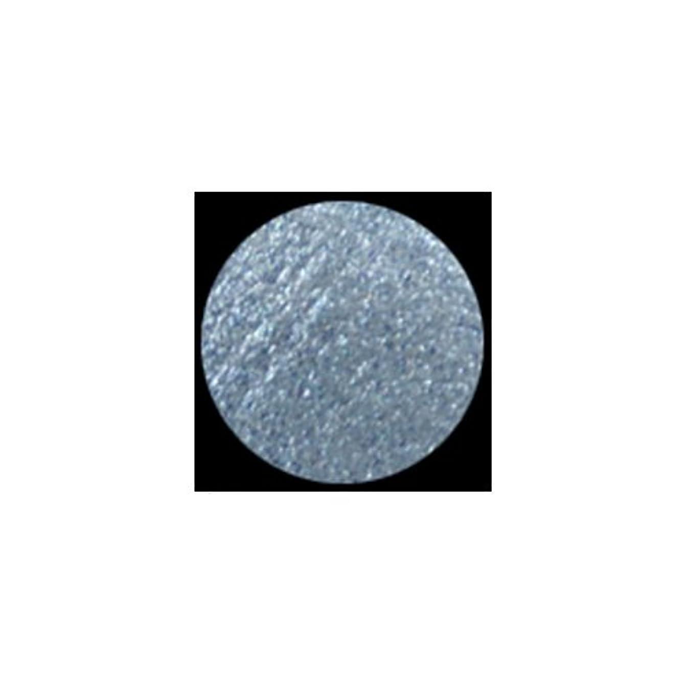 反対に向かって極端なKLEANCOLOR American Eyedol (Wet/Dry Baked Eyeshadow) - Glitter Sapphire (並行輸入品)