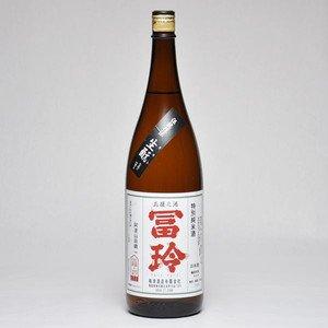 梅津酒造『冨玲特別純米酒』