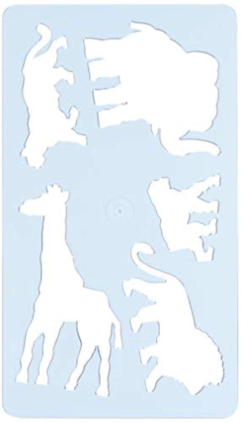 KOH-I-NOOR Drawing Mini Template Animals - Transparent Blue