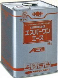 ニッペ エスパーワンエース 各色 (1液 油性 弱溶剤 錆止め 下塗剤)赤さび色 16Kg缶