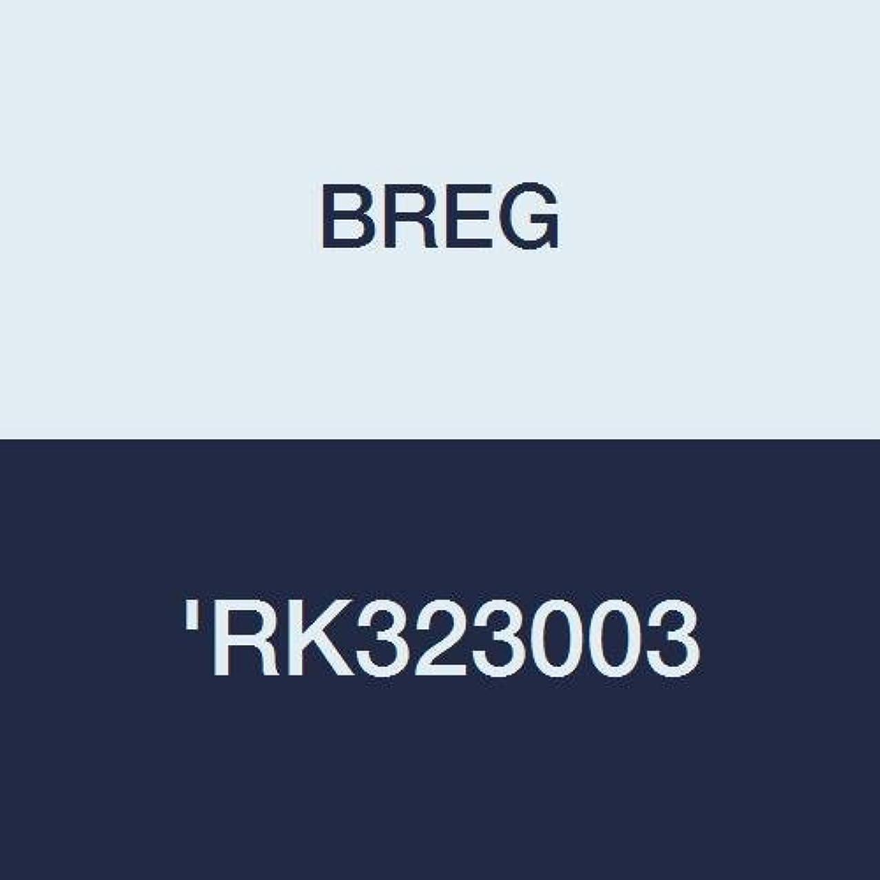 BREG 'RK323003 Crossover Brace, Front Thigh, Standard, 3D Neoprene, S