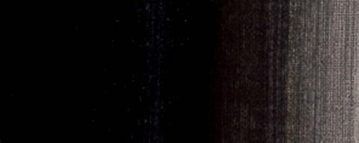 Sennelier Artists' Oil Color - Mars Black - 40ml Tube