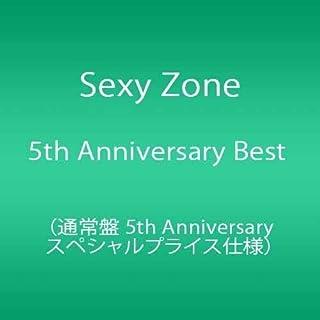 Sexy Zone 5th Anniversary Best(通常盤)≪期間限定5th Anniversary スペシャル・プライス仕様≫