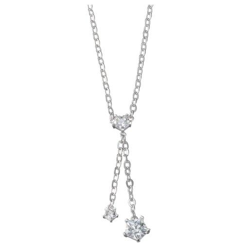 Joop Damen-Halskette Star-shine 45-48cm JPNL90532A450